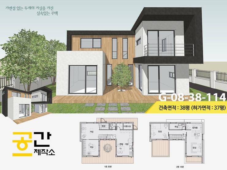 공간제작소 설계사례 #8: 공간제작소(주)의  목조 주택,