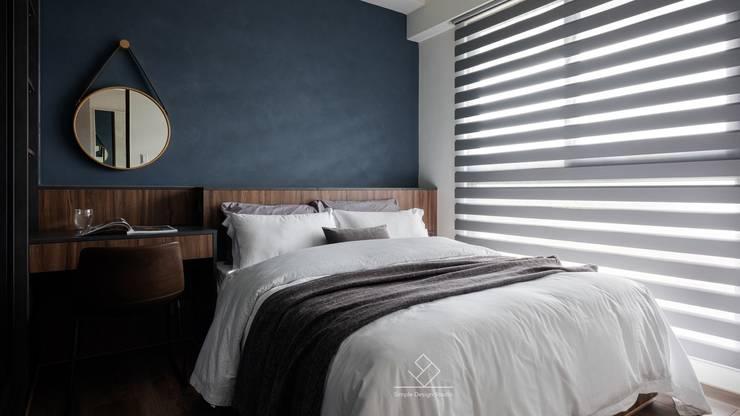 Dormitorios pequeños de estilo  de 極簡室內設計 Simple Design Studio, Moderno