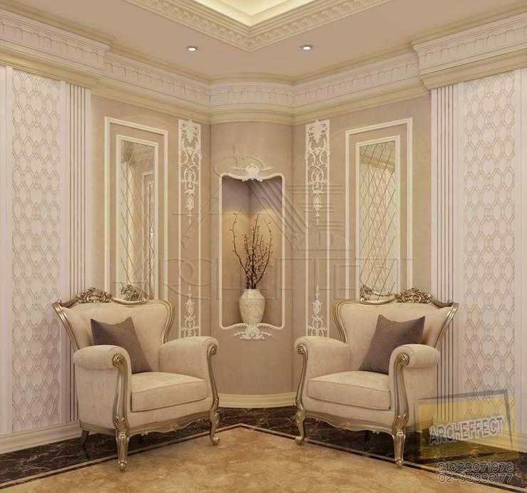 Classic Reception :  غرفة السفرة تنفيذ Archeffect,