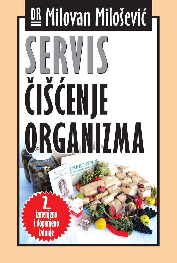 Kuca Zdravlja Srbija:  Kitchen by Kuca Zdravlja Srbija,