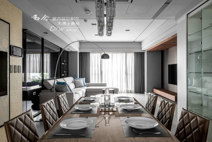 Projekty,  Jadalnia zaprojektowane przez 木博士團隊/動念室內設計制作, Nowoczesny