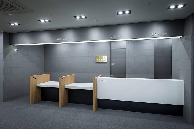 ㅤㅤ: 므나 디자인 스튜디오의  병원,모던