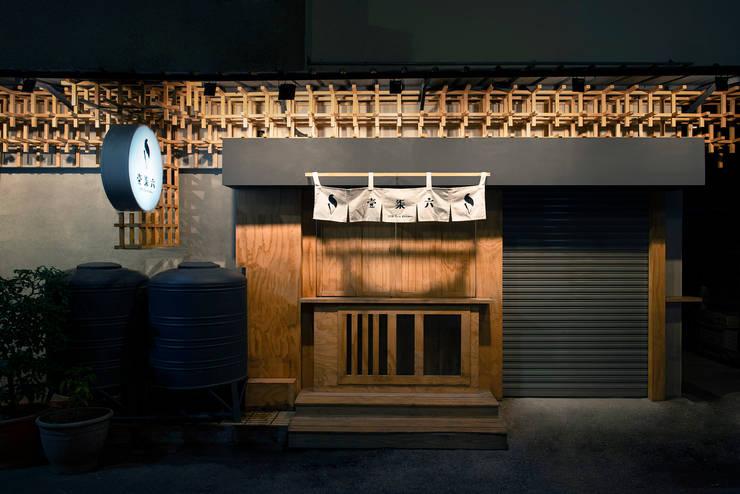 壹柒六の氷:  餐廳 by 漢玥室內設計,