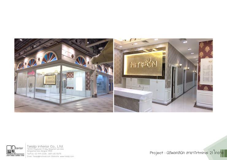 โครงการรับเหมาตกแต่ง NITIPON CLINIC สาขา Terminal21 Korat โดย ไทศิลป์ อินทีเรีย taisilp interior
