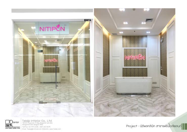 โครงการรับเหมาตกแต่ง NITIPON CLINIC สาขา Fashion Island: คลาสสิก  โดย ไทศิลป์ อินทีเรีย taisilp interior, คลาสสิค