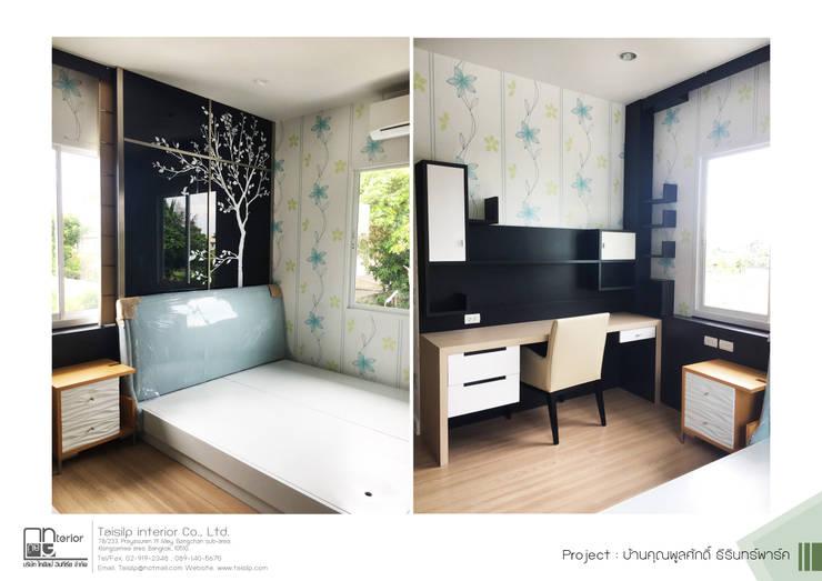 โครงการรับเหมาออกแบบตกแต่งบ้านพักอาศัย โครงการ ธีรินทร์พาร์ค: ผสมผสาน  โดย ไทศิลป์ อินทีเรีย taisilp interior, ผสมผสาน