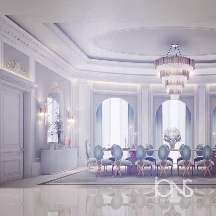 Столовые комнаты в . Автор – IONS DESIGN, Колониальный Мрамор