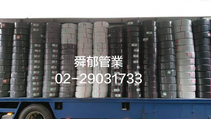 巨鴻CD管 PF管: 產業  by 舜郁管業有限公司, 工業風