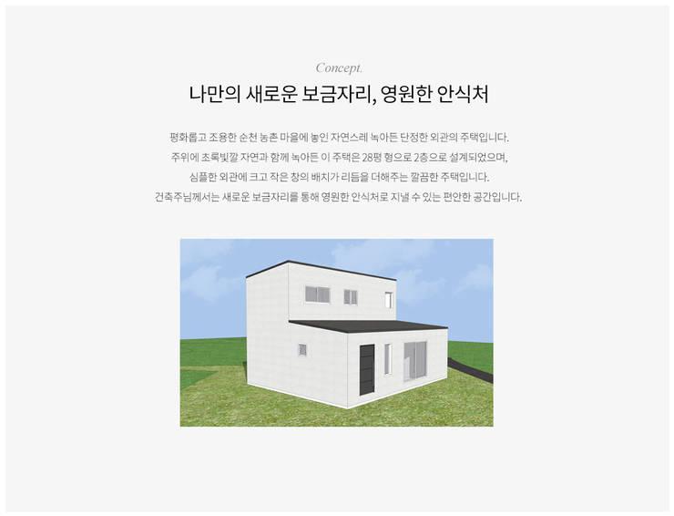 Maisons de campagne de style  par 공간제작소(주), Moderne