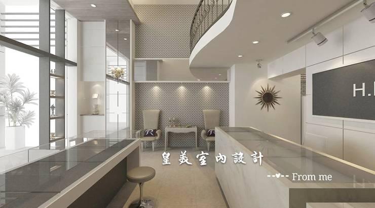 時尚品味主題風`-珠寶店:  展覽中心 by 皇美室內空間創意設計, 現代風