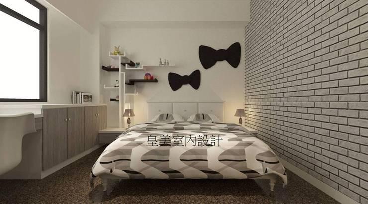 氣質典雅主題臥室:  小臥室 by 皇美室內空間創意設計, 簡約風