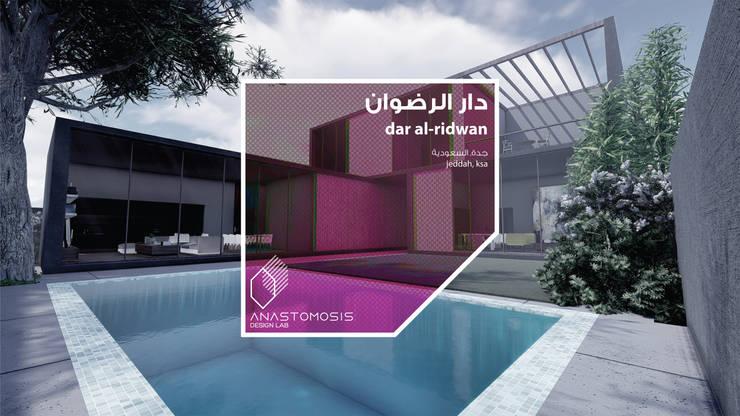 Jardines de estilo minimalista de Anastomosis Design Lab Minimalista