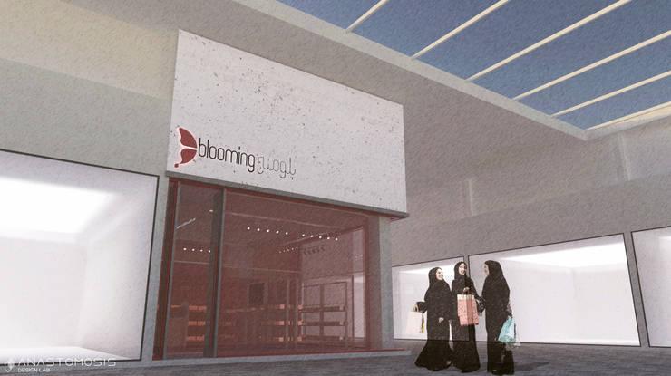 واجهة المحل Store Facade:  محلات تجارية تنفيذ Anastomosis Design Lab, تبسيطي