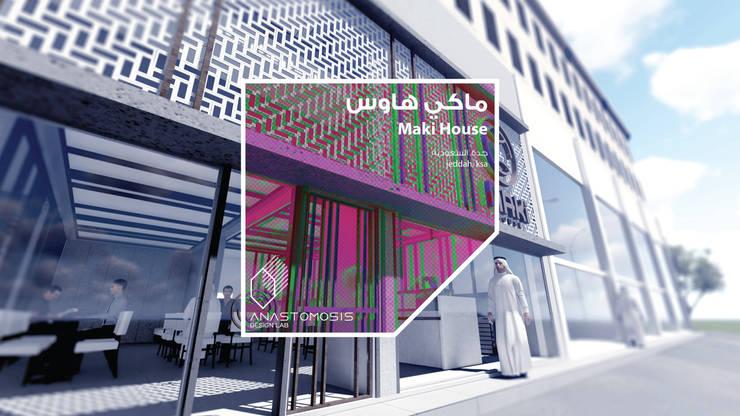 عنوان المشروع Cover Page:  مطاعم تنفيذ Anastomosis Design Lab, أسيوي