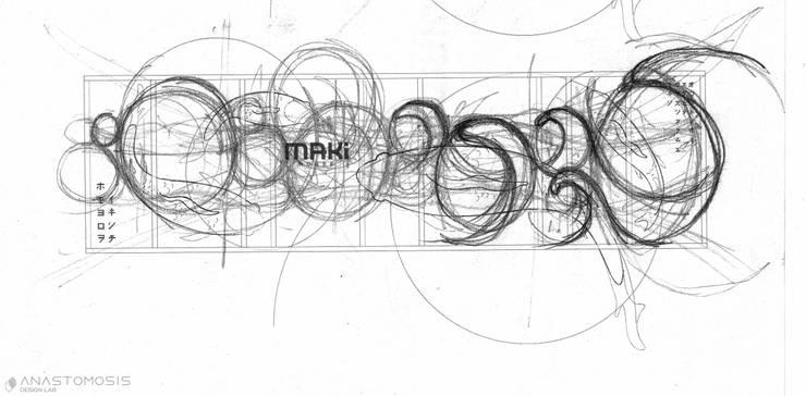 سكيتش لفكرة التصميم Design Concept Sketch:  مطاعم تنفيذ Anastomosis Design Lab, أسيوي