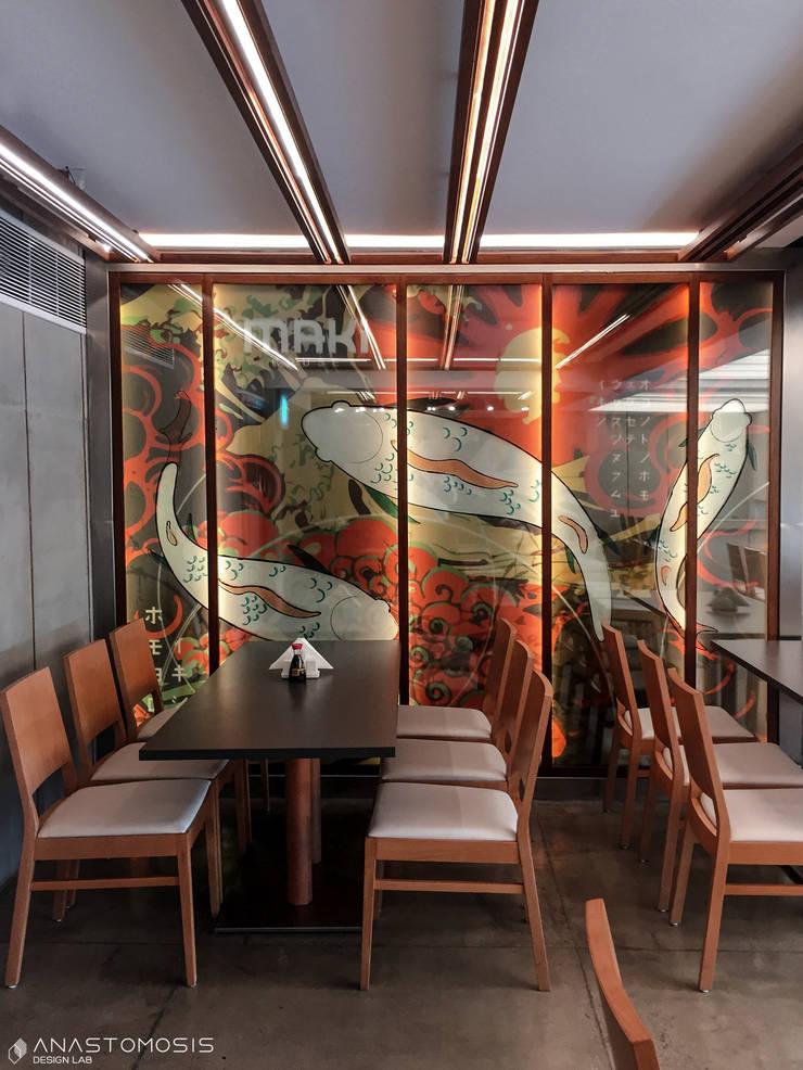 جلسات الطعام Dinning Area:  مطاعم تنفيذ Anastomosis Design Lab, أسيوي