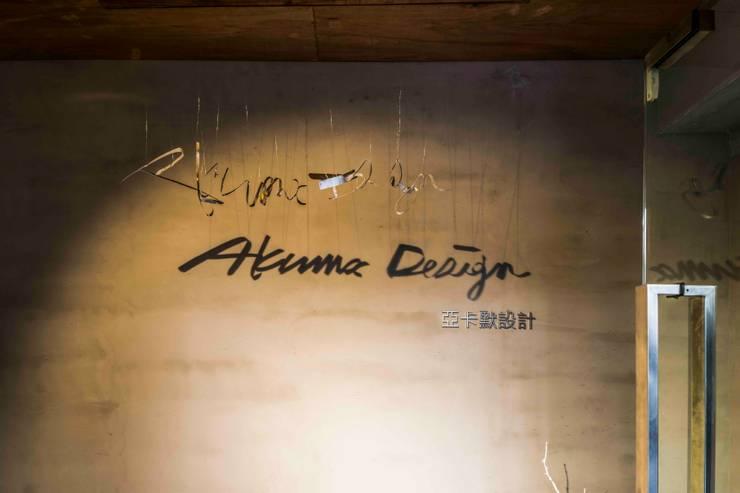 入口logo:  辦公室&店面 by 亚卡默设计 Akuma Design , 工業風 水泥