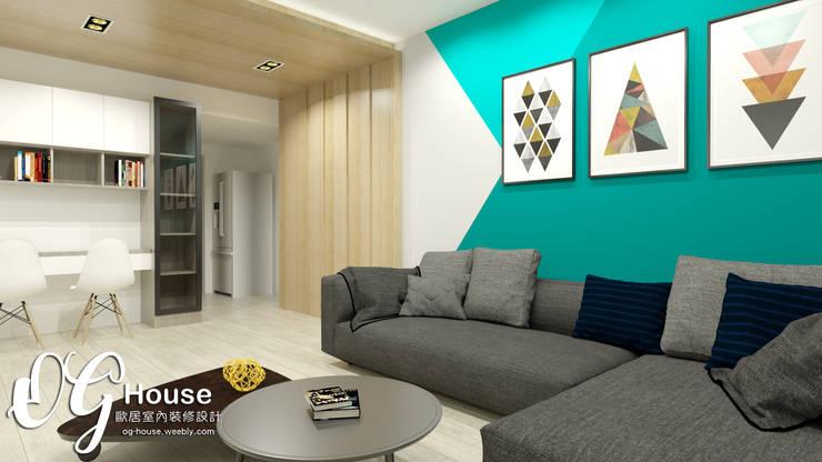 現代北歐風格:  客廳 by 歐居室內設計有限公司, 北歐風