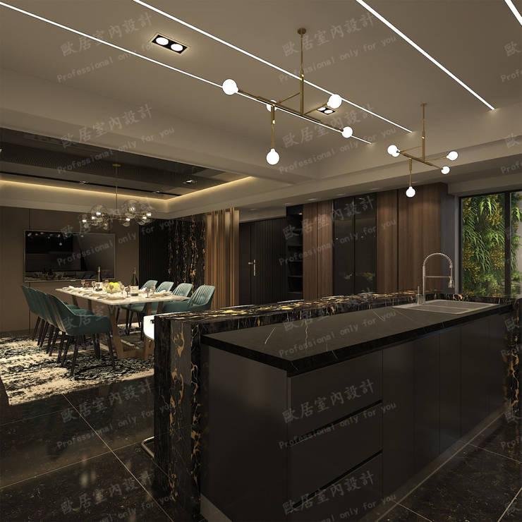 現代奢華風格:  餐廳 by 歐居室內設計有限公司, 現代風