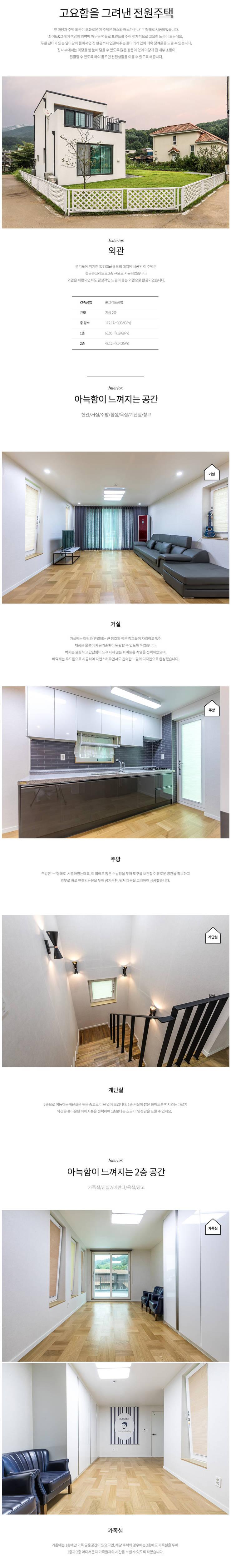 고요함을 그려낸 콘크리트주택: 한글주택(주)의  거실,모던
