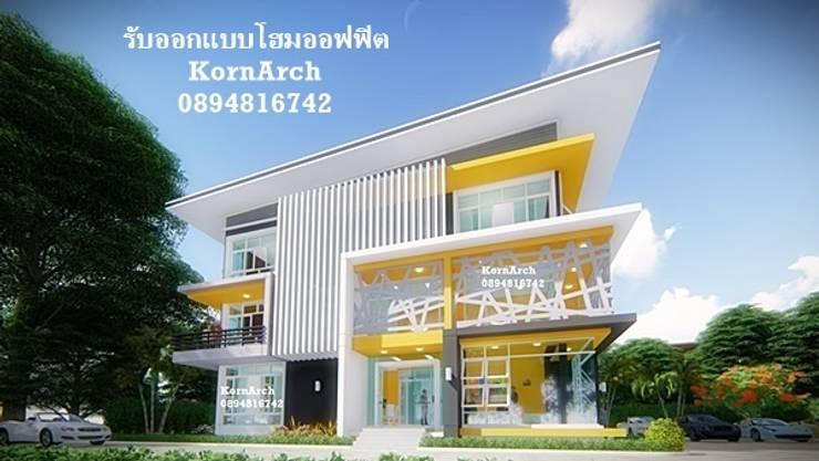 รับออกแบบโฮมออฟฟิต, รับออกแบบออฟฟิต โดยทีมงานมืออาชีพ:  บ้านและที่อยู่อาศัย โดย กรอาร์ช ดีไซน์ / KornArch Design, โมเดิร์น คอนกรีต