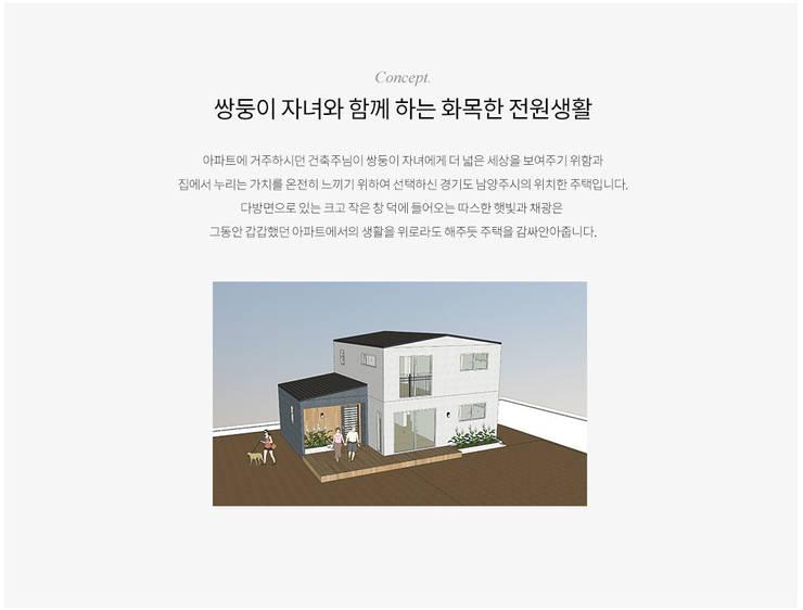 클래식의 정석, 컨트리 하우스: 공간제작소(주)의  목조 주택,클래식