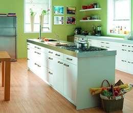 Grüne Küchen frühlingsgefühl in den eigenen 4 wänden die grüne küche