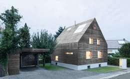 Projekty, nowoczesne Domy zaprojektowane przez [lu:p] Architektur GmbH