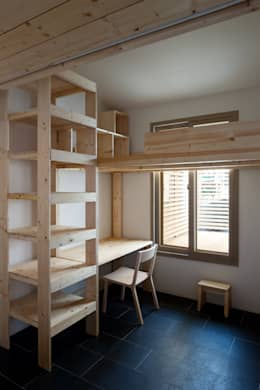 moderne Kinderkamer door 무회건축연구소