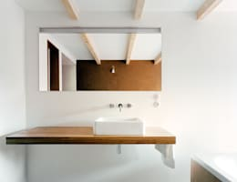 minimalistic Bathroom by JAN RÖSLER ARCHITEKTEN