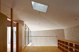Maisons de style de style Moderne par ARAY Architecture