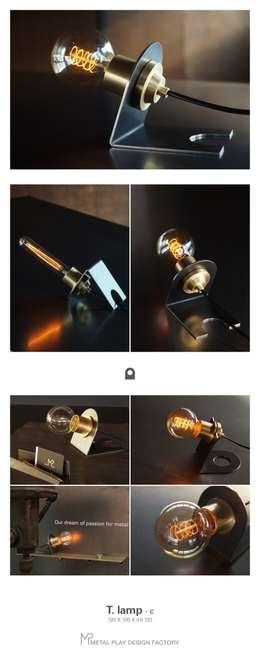 MP T. lamp - c: Metal Play의  실내 조경