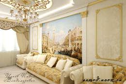 classic Living room by Дизайн студия 'Exmod' Павел Цунев