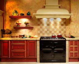 Cuisine de style de style Rustique par Gamahogar