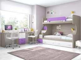 Dormitorios infantiles  de estilo  por Avant Haus