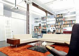 Рабочие кабинеты в . Автор – Slade Architecture
