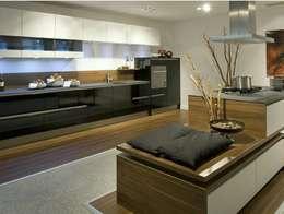 Kitchens: Cuisine de style de style Moderne par A.C Agencement