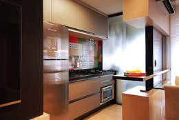 modern Kitchen by Neoarch