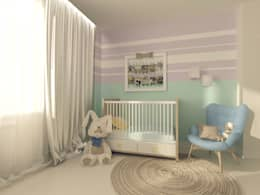 Quarto infantil  por Tutto design