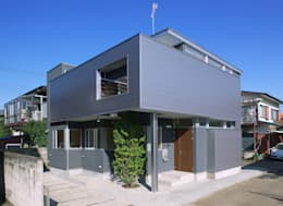 modern Houses by STUDIO POH