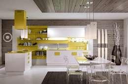 Ysk Dekorasyon – MUTFAK DEKORASYONU : modern tarz Mutfak