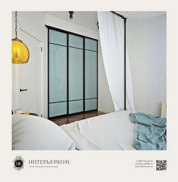 дизайн-проект спальни Easy loft: Спальни в . Автор – ИнтерьерКом / InteriorCom