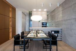 modern Dining room by Johann Will GmbH