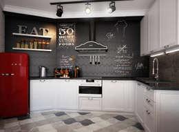 Dapur by Reroom
