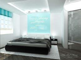 Recámaras de estilo minimalista por Best Home