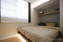 반짝반짝 빛나고 싶은 당신의 작은 집을 위한 아이디어 9