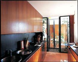 modern Kitchen by C. PRATA ARQUITETOS