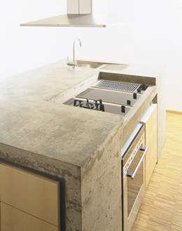 I top per cucine quali materiali scegliere - Top cucina in cemento ...