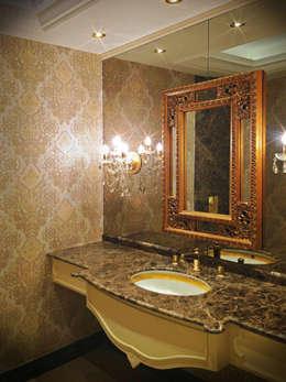 Emrah Yasuk – Misafir Banyosu: klasik tarz tarz Banyo