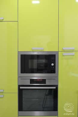 minimalistic Kitchen by ZROBYM architects